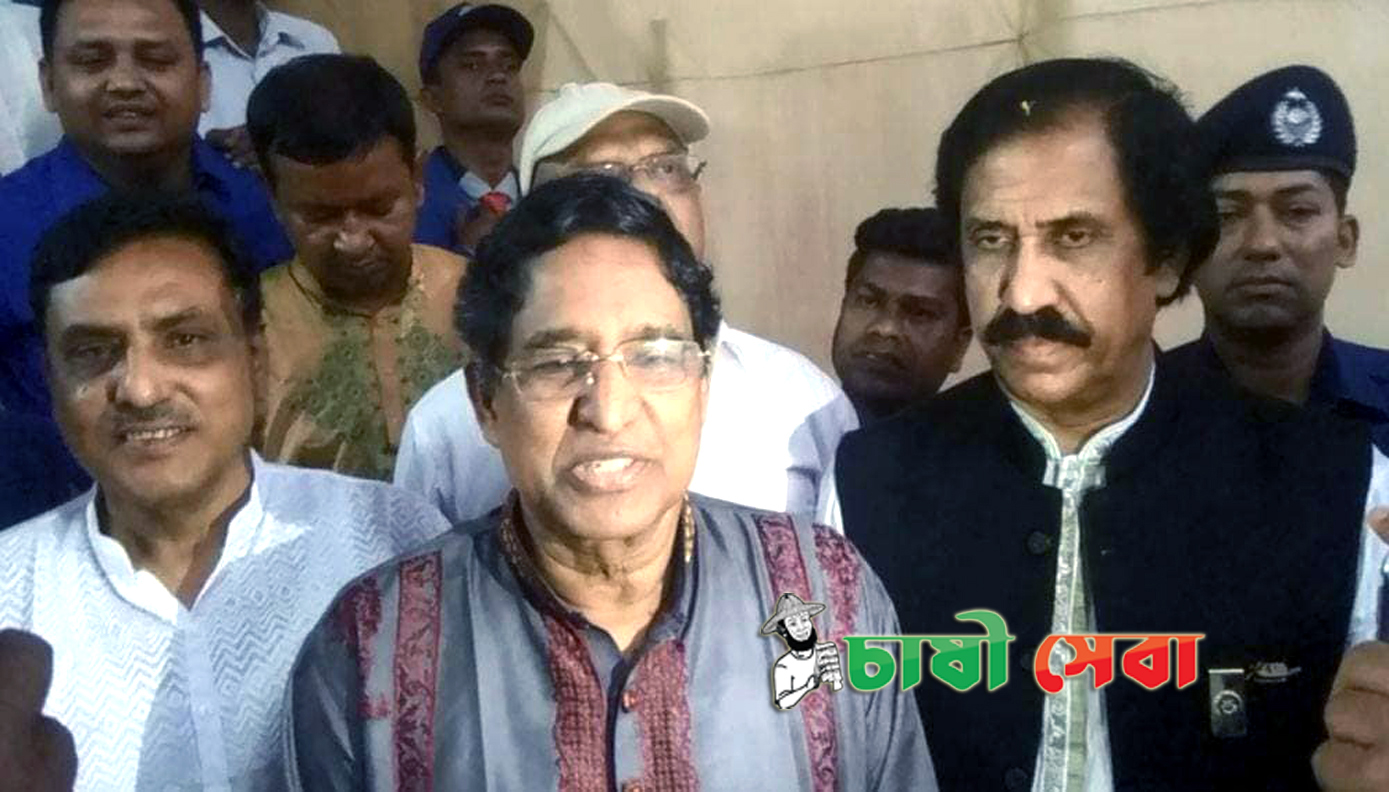 Agriculture Minister Sherpur